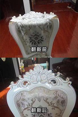 牡丹江哈尔滨沙发套