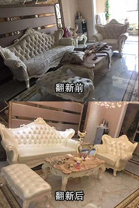 鸡西哈尔滨老家具修复