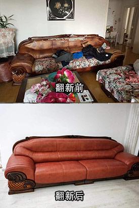 哈尔滨家具漆面修复