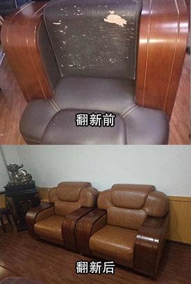 哈尔滨家具美容技术