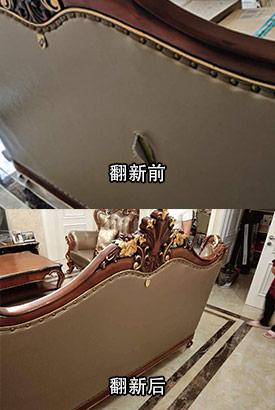 牡丹江哈尔滨沙发翻新