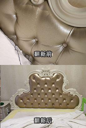 哈尔滨沙发换海绵