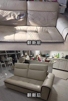 哈尔滨沙发垫