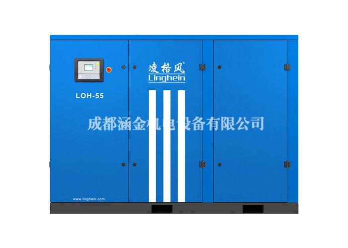 油冷永磁变频空气压缩机