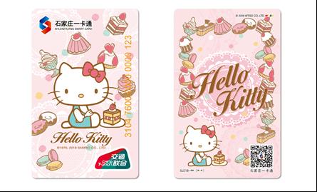 HelloKitty版1500��限量卡
