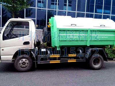 自卸式垃圾清运车