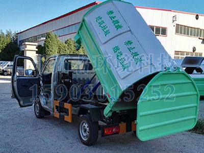 环卫垃圾清运车