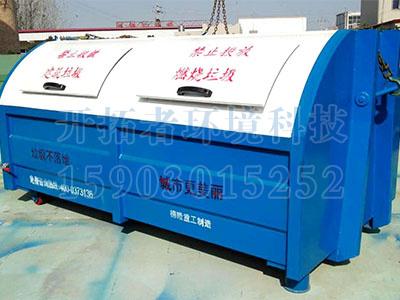 江苏大型垃圾压缩集装箱