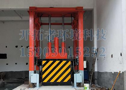 鄭州垂直壓縮垃圾站