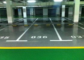 贵州停车场环氧地坪