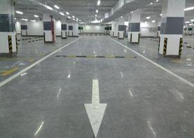 贵州密封固化地坪