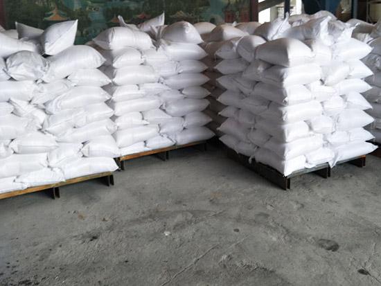 西安氟硅酸镁价格