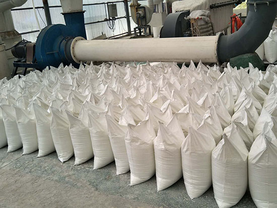 氟硅酸镁供应商