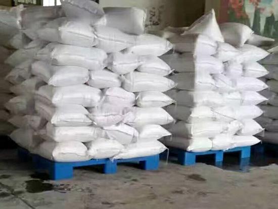 氟硅酸镁生产工艺