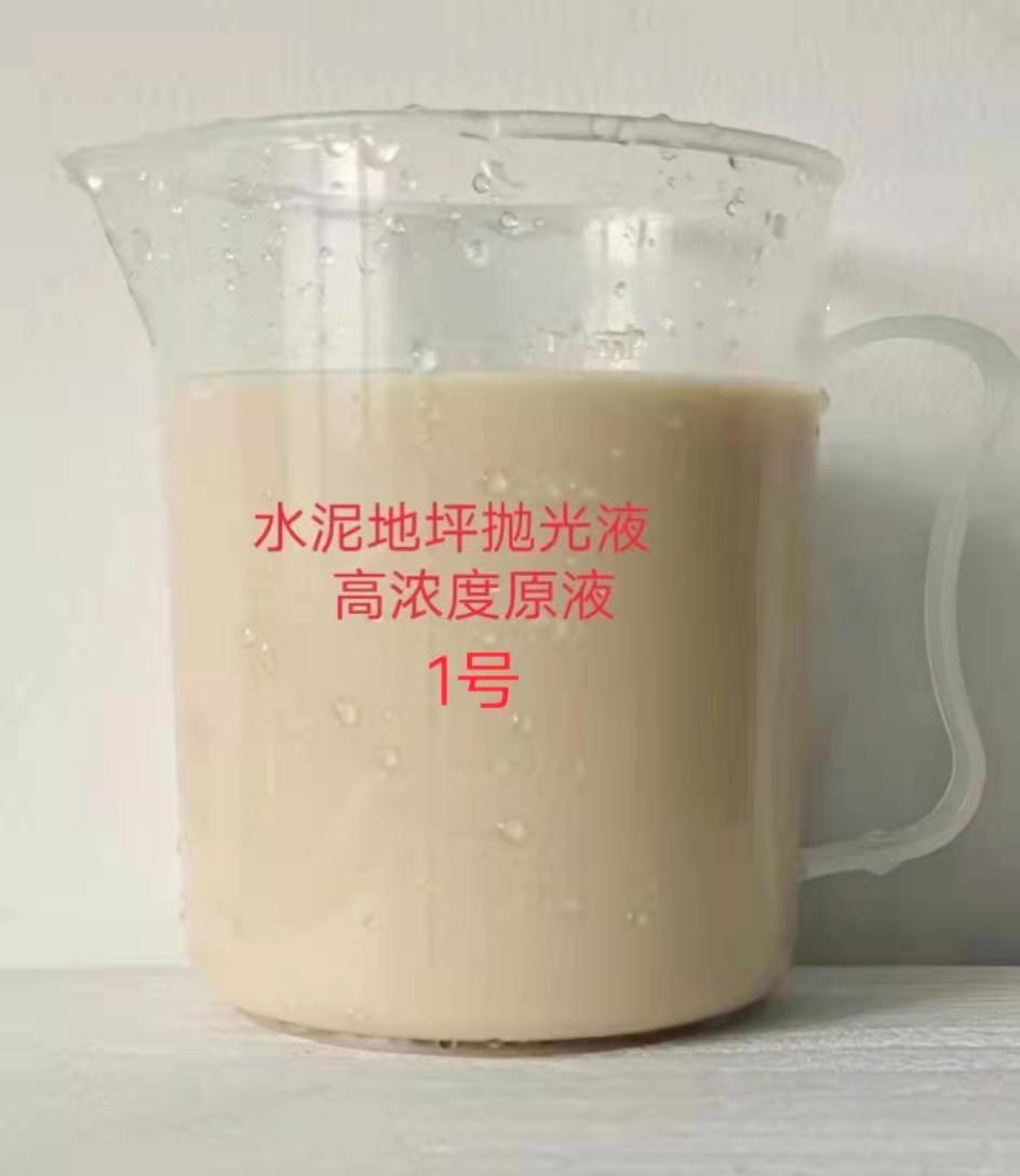 郑州水剂固化剂价格