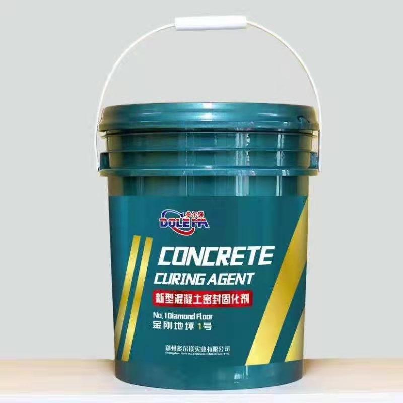 西安混凝土固化剂价格