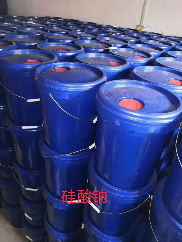 江苏硅酸钠价格