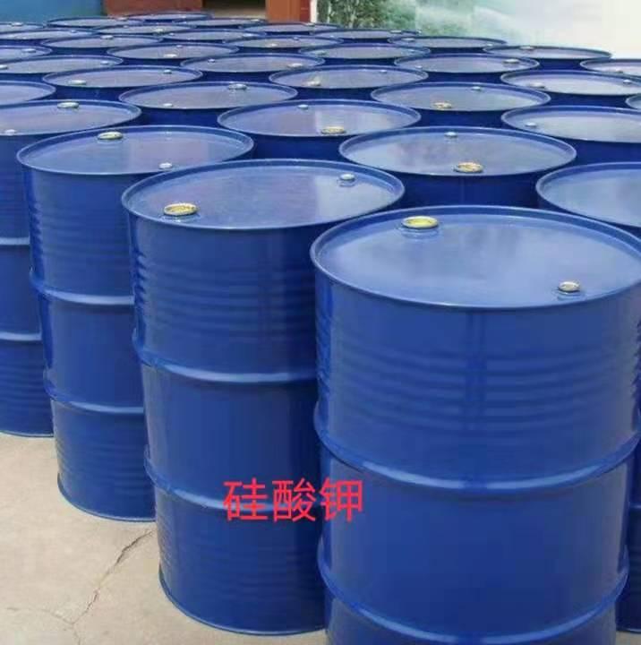 东莞硅酸钾