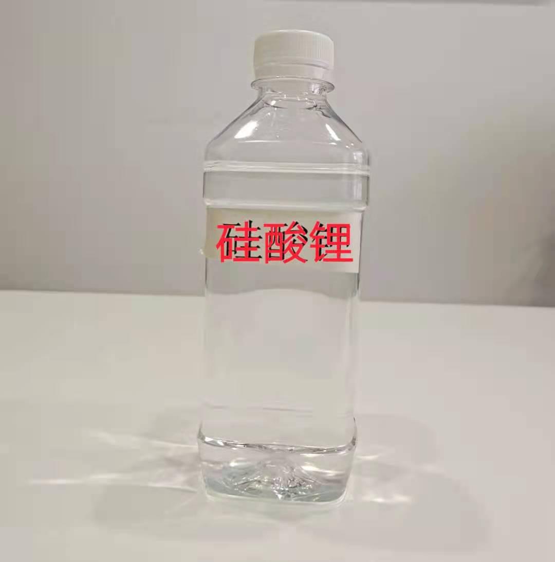 硅酸锂价格