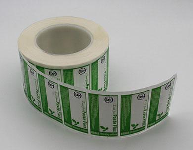 药标印刷厂家