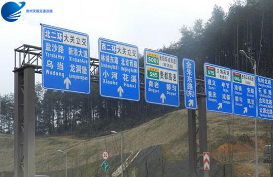 交通标牌定制