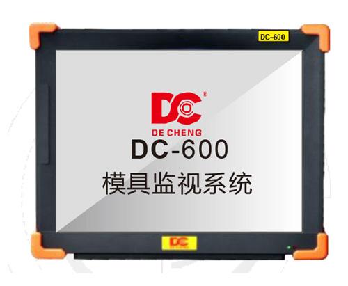 DC-700