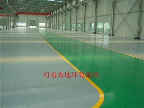 郑州专业环氧地坪