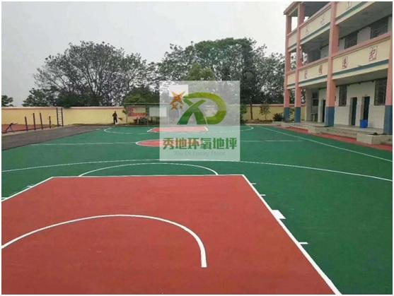 郑州硅pu球场