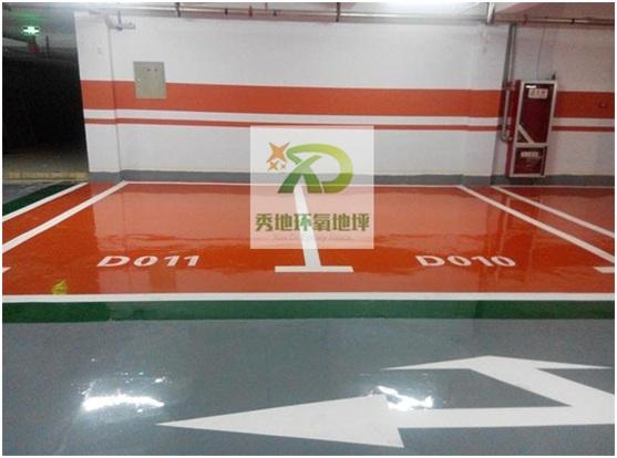 河南专业环氧地坪施工