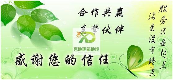 郑州环氧地坪施工团队