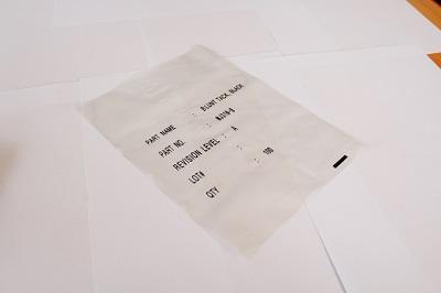 印字塑料袋