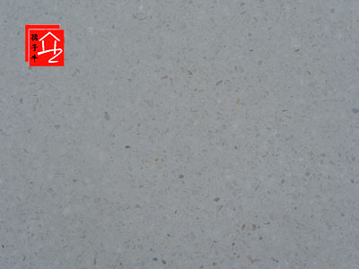 四川新型水磨石地板
