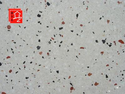 新型水磨石地板砖