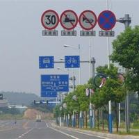 陕西交通标志牌