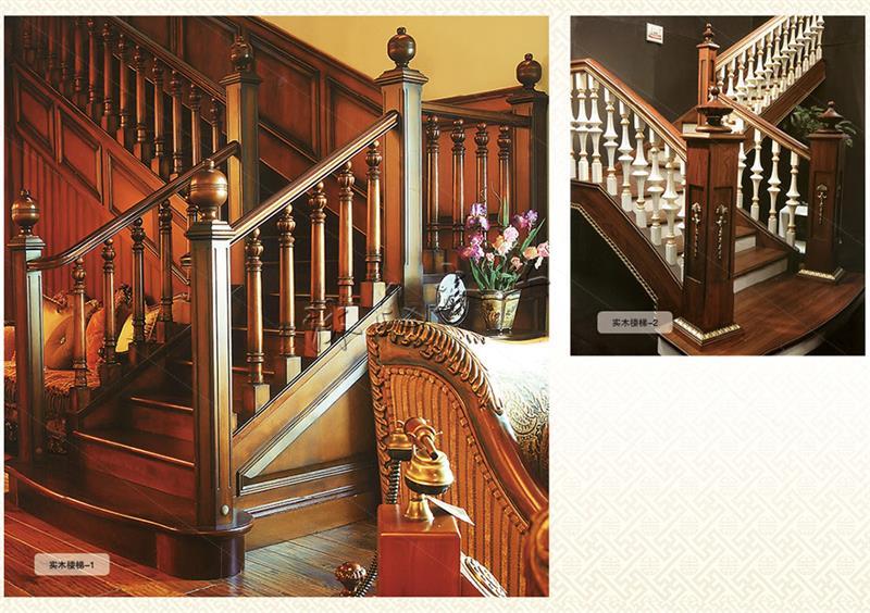 无锡实木楼梯