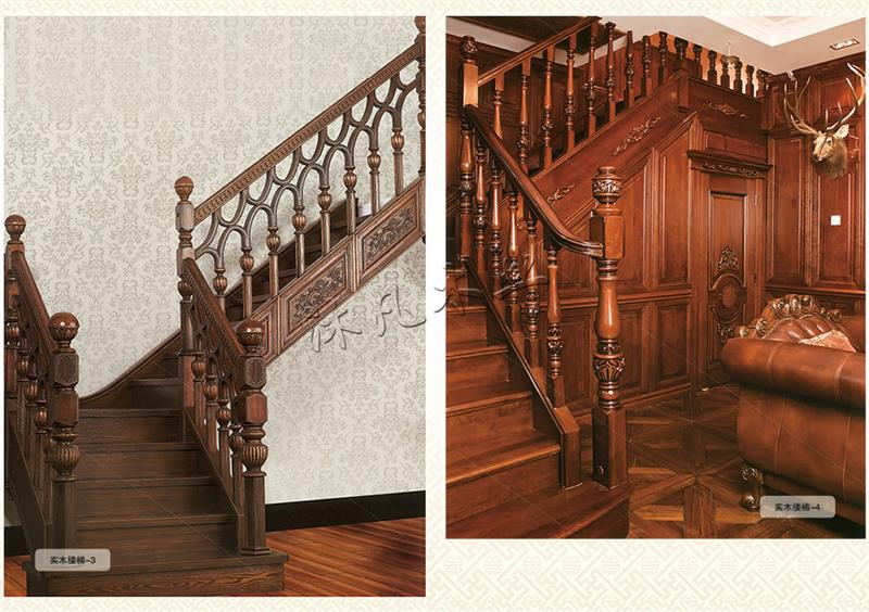 苏州实木楼梯