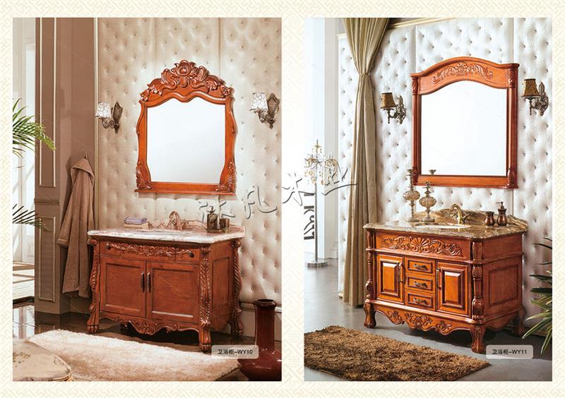 实木卫浴柜