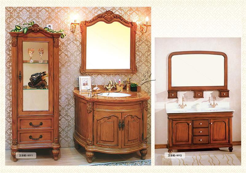 苏州浴室柜