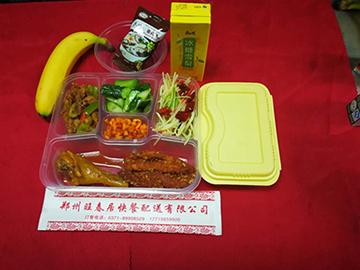 安阳郑州商务套餐