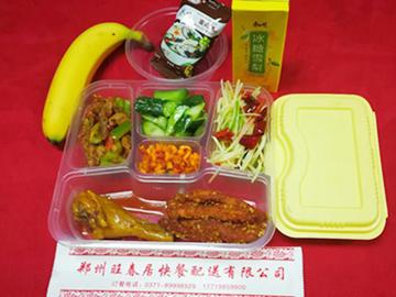 郑州外卖工作餐