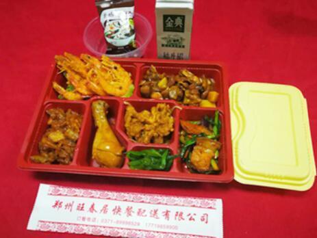 开封郑州旺春居快餐