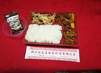 洛阳郑州盒饭怎么样