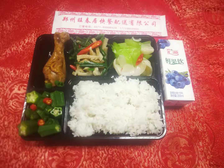 安阳郑州外卖盒饭