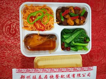 洛阳郑州快餐选哪家
