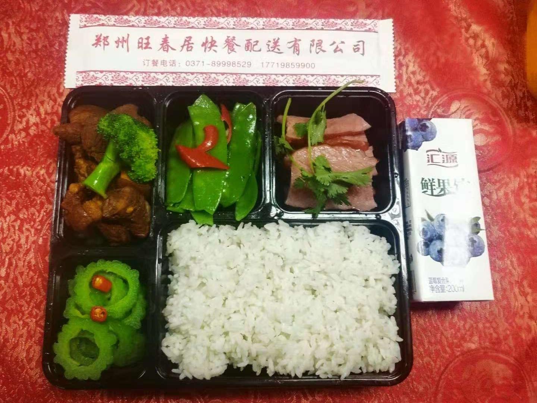 新乡郑州快餐盒饭公司