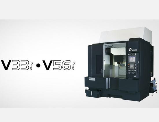 V33i/V56i立式加工中心