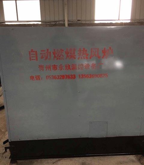 青岛燃煤养殖用热风炉
