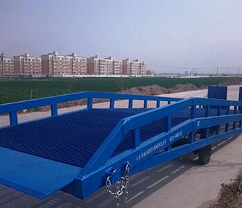 移動式液壓登車橋