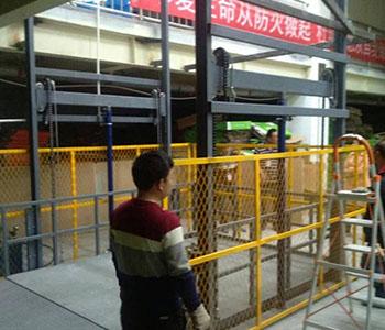 導軌式升降機貨梯
