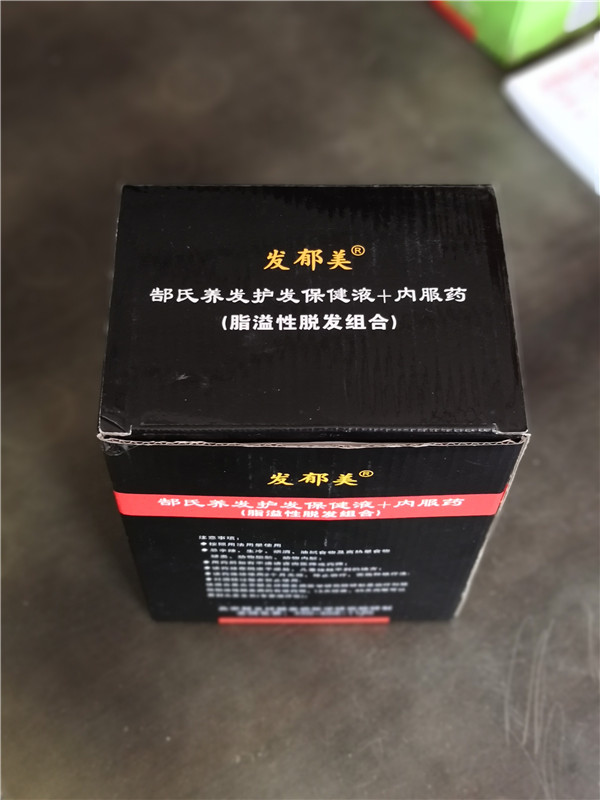 ��������婧㈡�ц�卞��娌荤�?width=